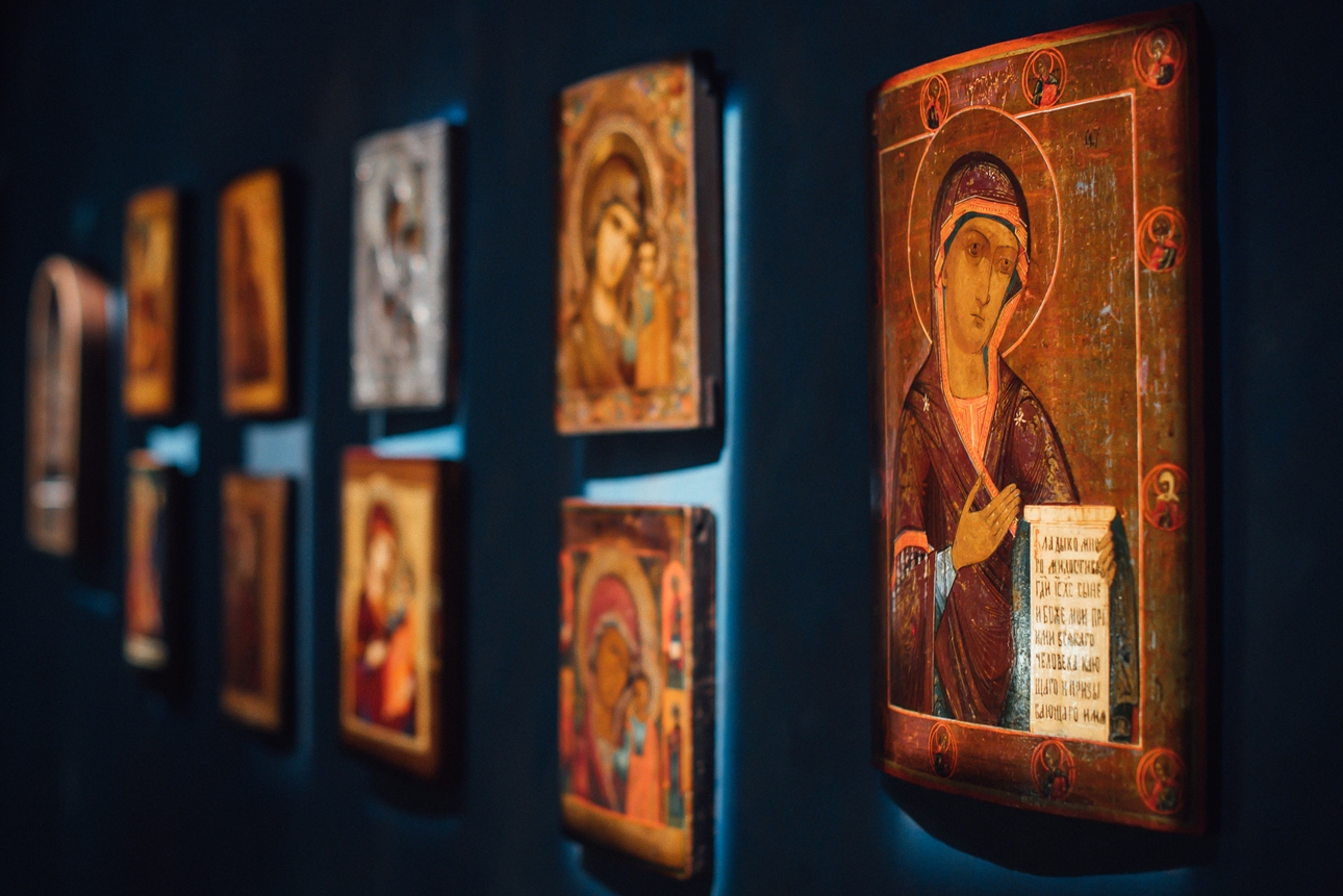 muzeum ikon